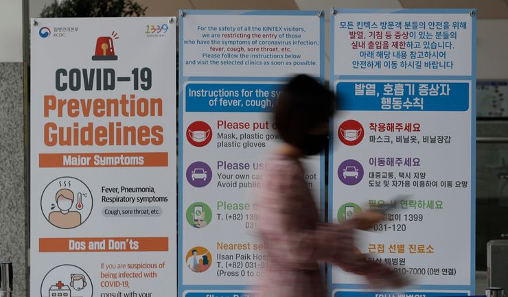 The Latest: S. Korea expert alarmed over speed of infections