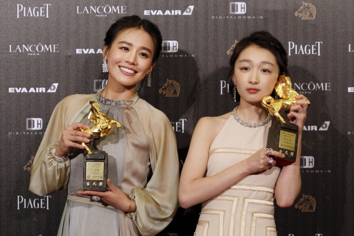 'Soul Mate' leads Hong Kong Film Awards nominees with 12